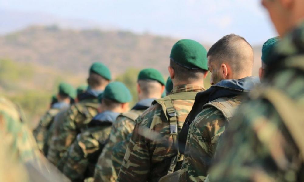 Προσλήψεις 1.000 Επαγγελματιών Οπλιτών (ΕΠΟΠ) στον Στρατό Ξηράς με ηλεκτρονική αίτηση