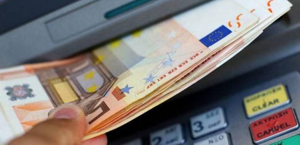 Επίδομα 534 ευρώ   Σήμερα η πληρωμή 505.866 δικαιούχων σε αναστολή εργασίας