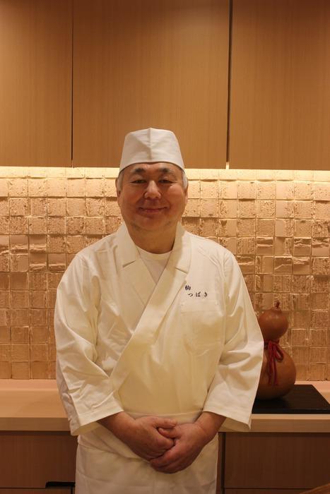 Yoichi Kino - Komatsubaki