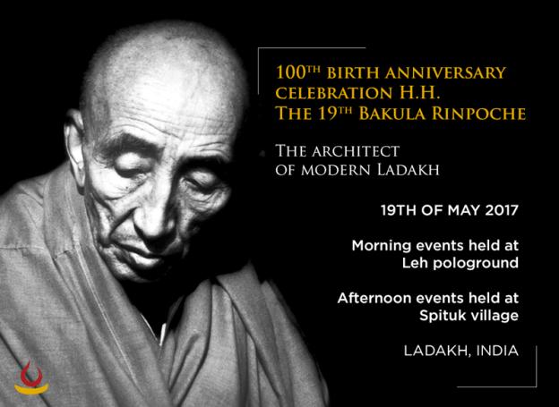 Bakula-Rinpoche-birthday