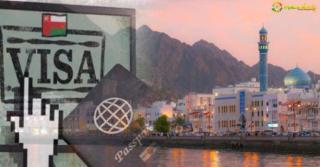 Image result for Oman  hiring