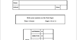 نموذج امتحان اللغة الانجليزية للصف السابع الفصل الاول الدور الاول
