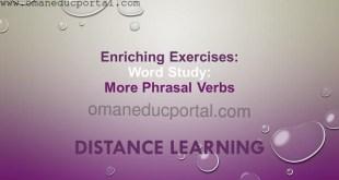 حل درس mora phrasal verbs للصف الخامس لغة انجليزية الفصل الاول