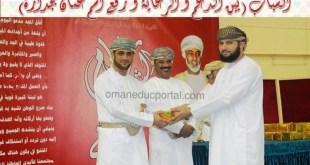 ملخص شرح درس الشباب بين الدعم والرعاية ورفع اسم عمان بجدارة للصف الثاني عشر هذا وطني
