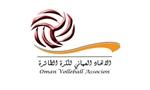 Photo of الاتحاد العماني للكرة الطائرة ينظم برنامجًا تدريبيًا لمدربي اللعبة