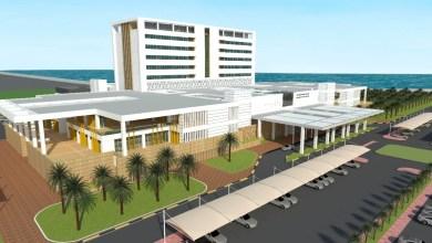 Photo of مركز السلطان قابوس المتكامل للسرطان – وظيفة شاغرة
