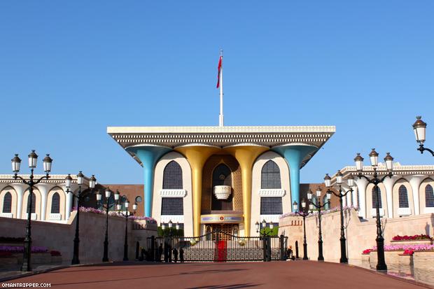 Al Alam Palace - OmanTripper