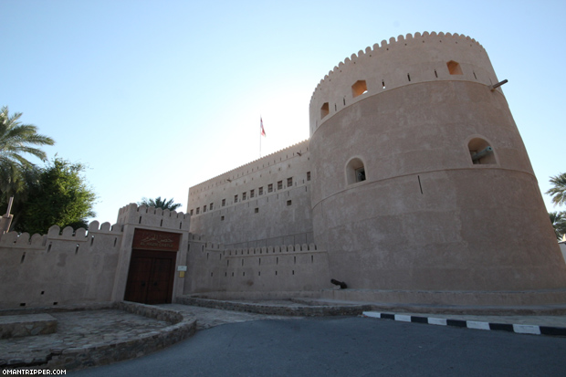 Al Rustaq (1)