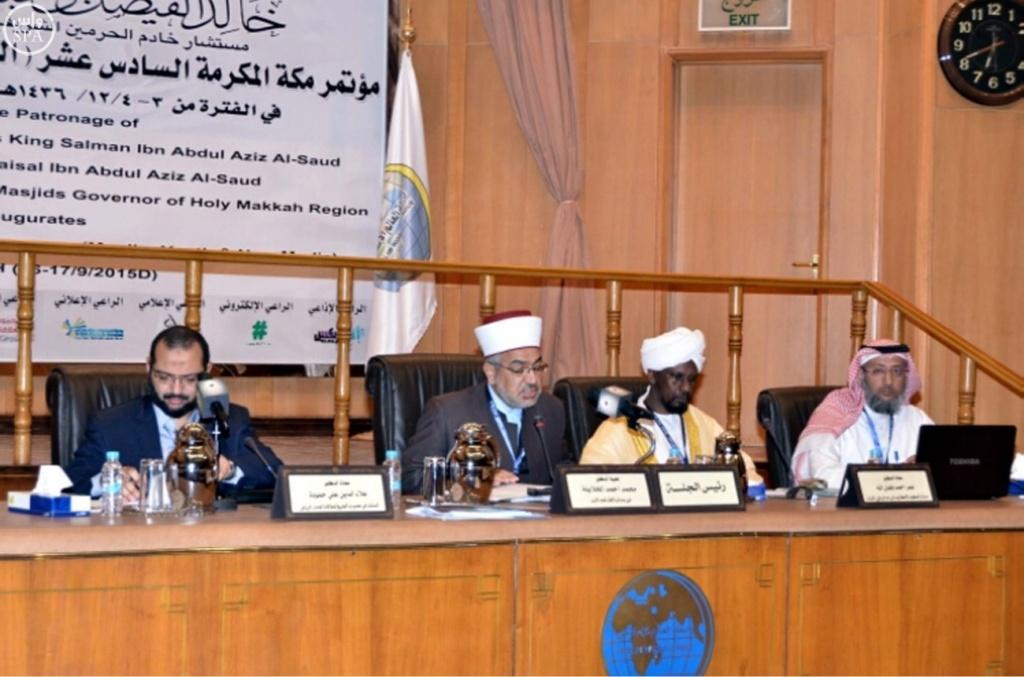 Makkah Conference