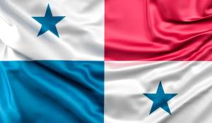 Read more about the article Panama LLC