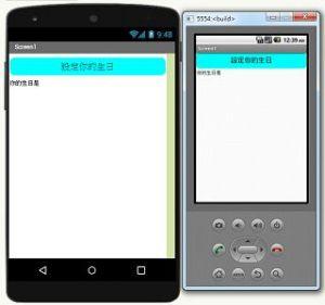 app inventor 電腦模擬器 aiStarter,初次使用的安裝記錄