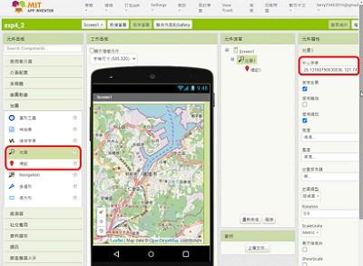 App Inventor學習記錄(16)-地圖(MAP)元件及標記(MARKER)元件