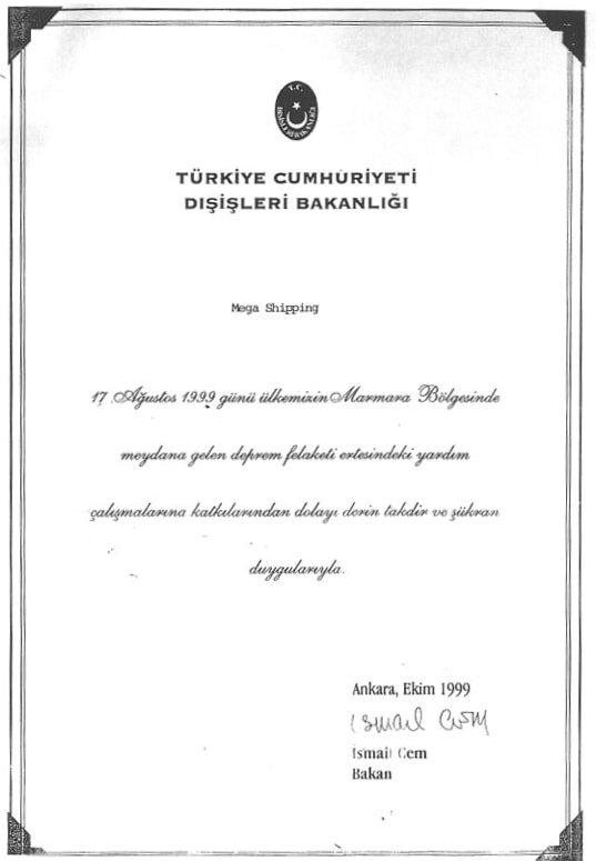 Dışişleri Bakanlığı Takdiri (1999)
