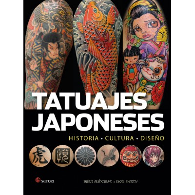 Tatuajes Japoneses Omega Center Madrid