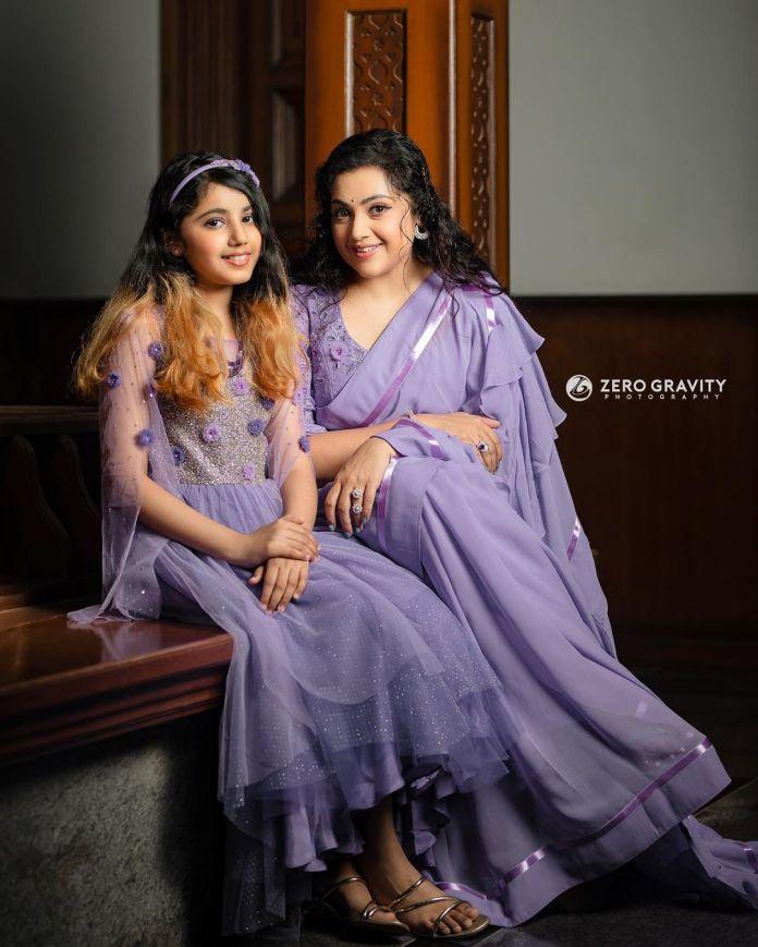 Meena Sagar 5