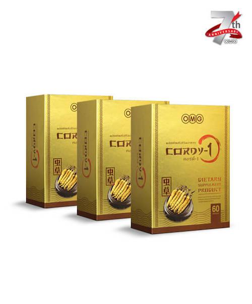 OMG CORDY-1 ถั่งเช่าทิเบตแท้ 3 กล่อง (180 แคปซูล)