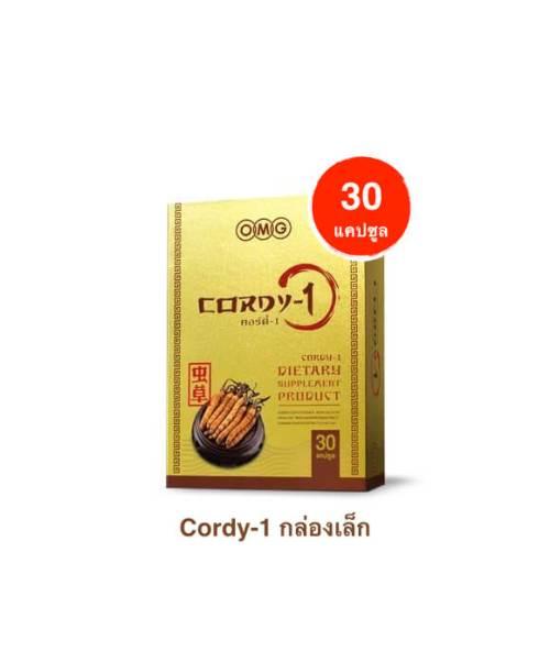 ถั่งเช่าทิเบตแท้ CORDY-1 (30 แคปซูล)