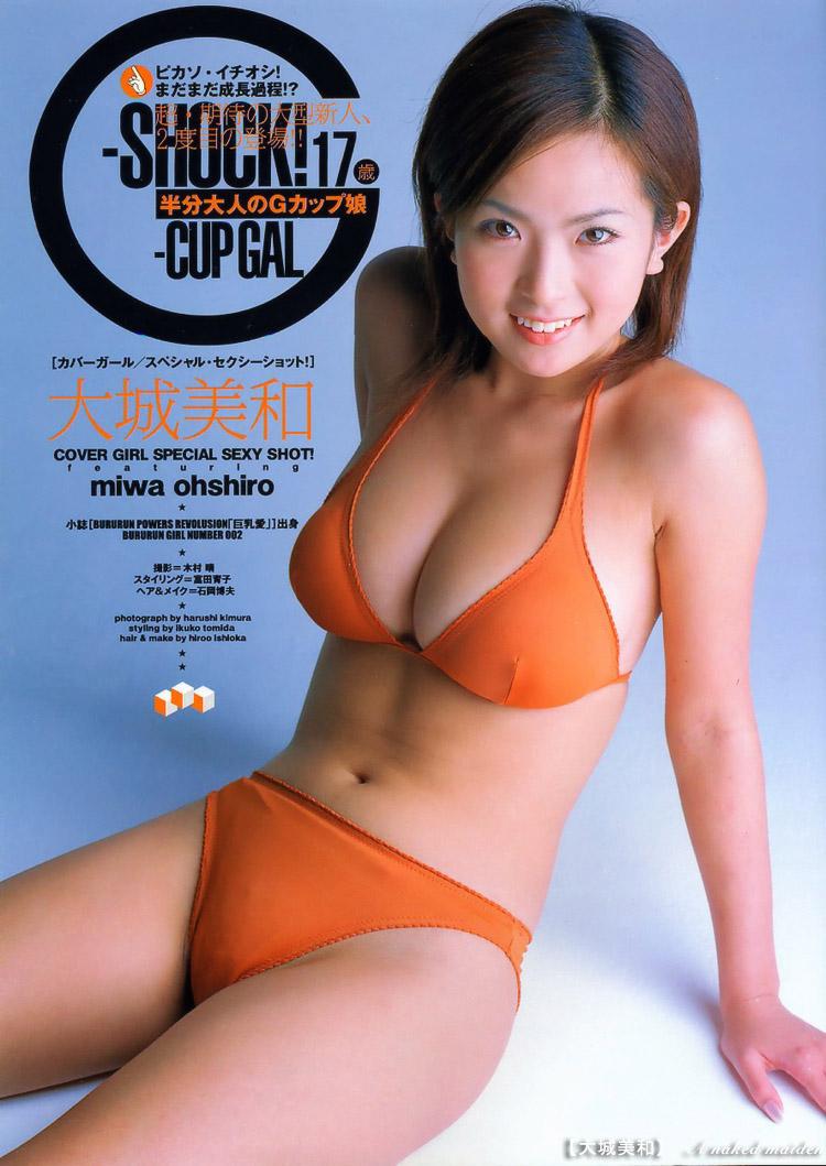Miwa Oshiro (b. 1983)