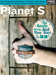Planet S