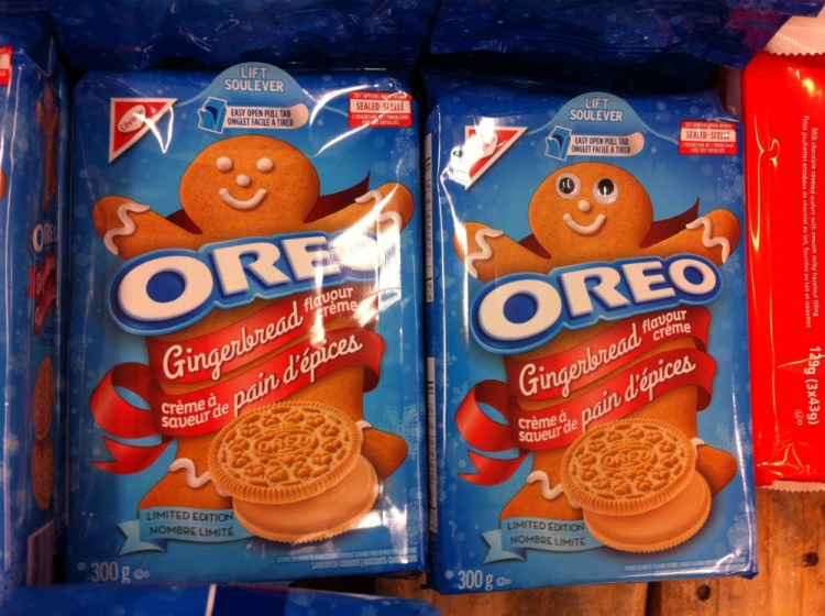 googly cookie