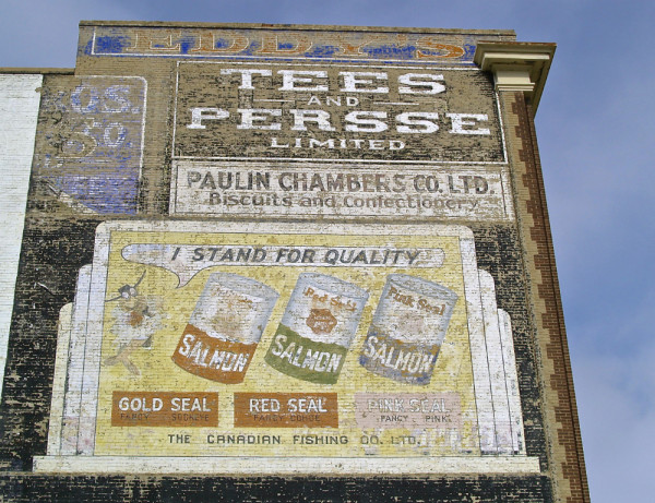 teese ghost sign 2