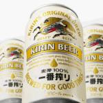Kirin Ichiban Shibori