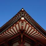 Tak från Tennoji i Osaka