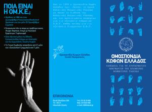 omke_print_001