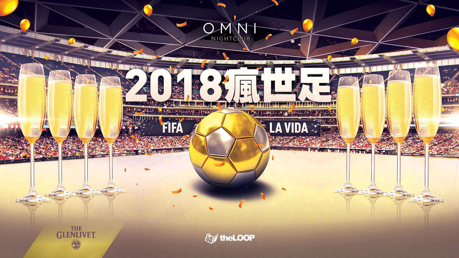 Omni Nightclub Taipei