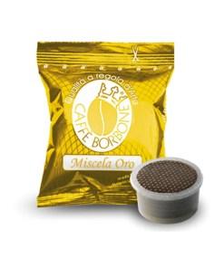 100 capsule caffè borbone oro