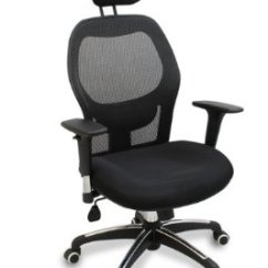 Office Chair Posture Tips Chairs At Makro Top 16 Best Ergonomic 2019 Editors Pick The Walker Adjustable