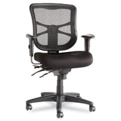Revolving Chair Best Price Ivory Spandex Covers For Sale Top 16 Ergonomic Office Chairs 2019 Editors Pick Alera Elusion Swivel