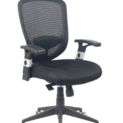 Back Support Office Chair Ikea Patio Top 16 Best Ergonomic Chairs 2019 Editors Pick Viva Mesh High