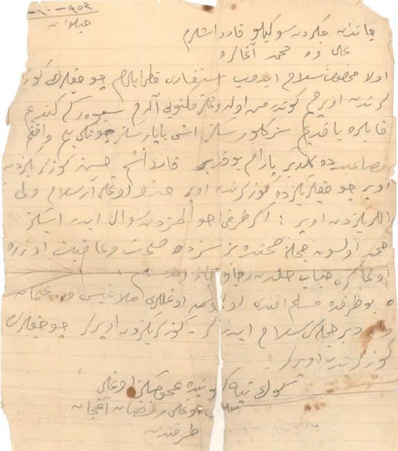 Ottoman Turkish letter
