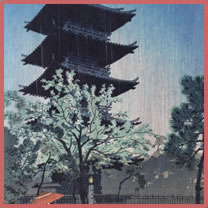 Picture of a pagoda