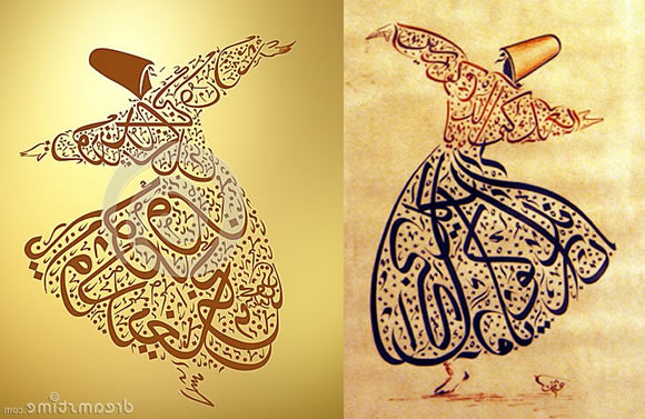 Dervishes in Arabic script calligraphy