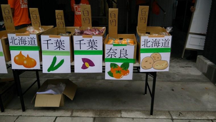 Om Nom Nomad - Veggeis in Tokyo