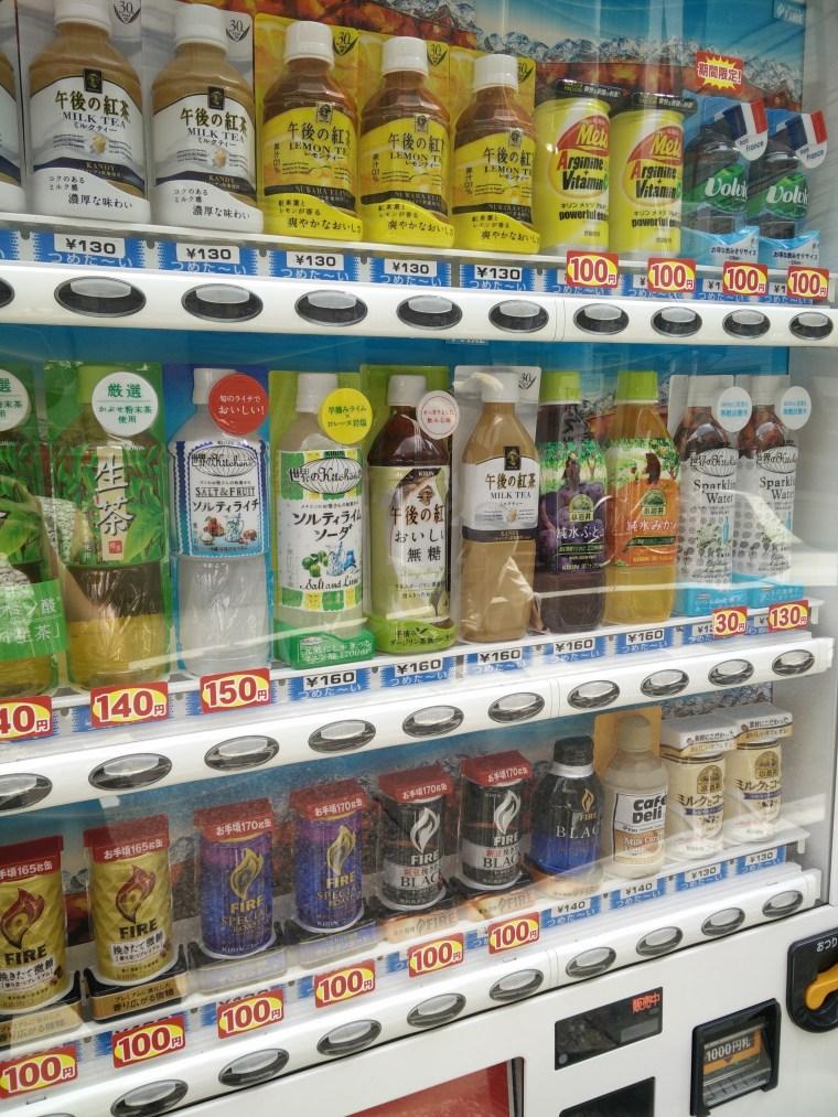 Om Nom Nomad - Tokyo's vending machines
