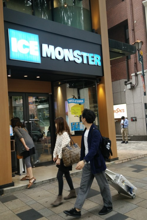 Om Nom Nomad - Ice Monster