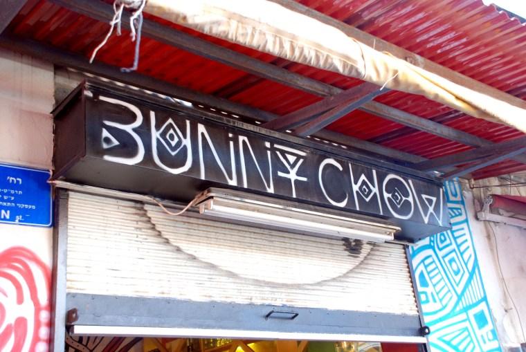Om Nom Nomad - Bunny Chow