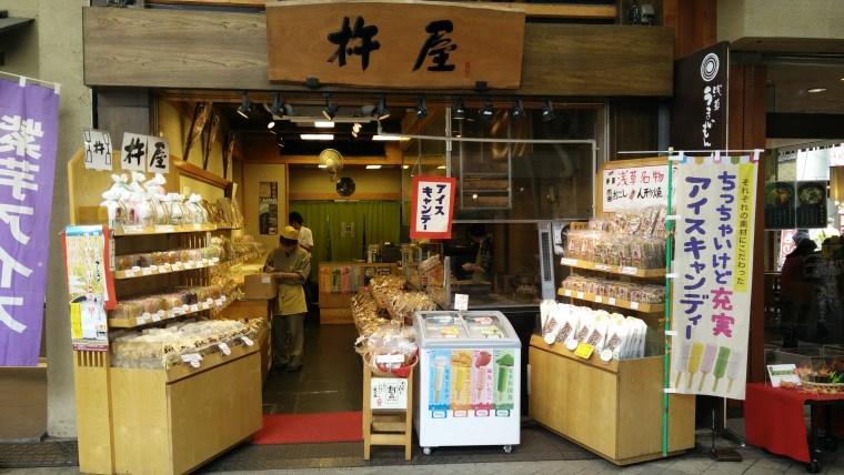 Om Nom Nomad - Yummy Tour of Nakamise Shopping Street