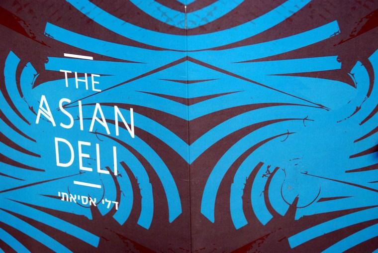 Om Nom Nomad - The Asian Deli
