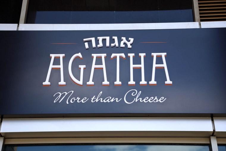 Om Nom Nomad - Agatha