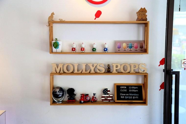 Om Nom Nomad - Molly's Pop