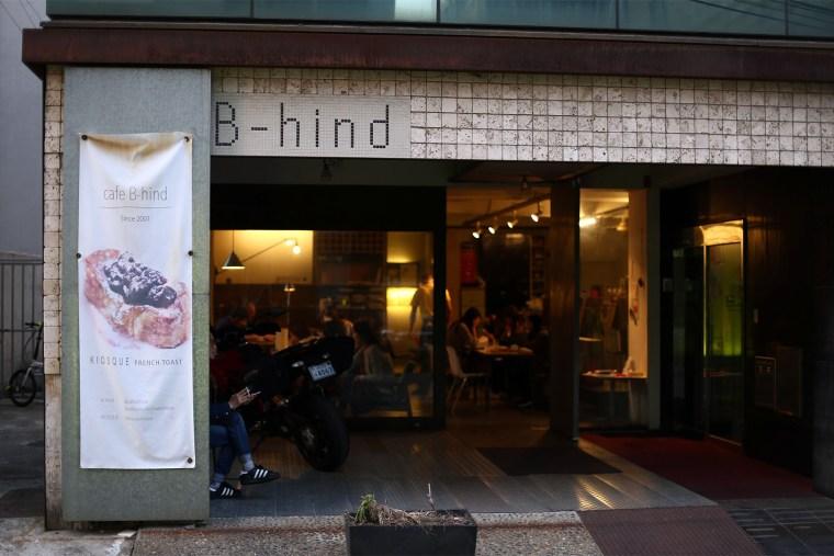 Om Nom Nomad - Cafe B-Hind