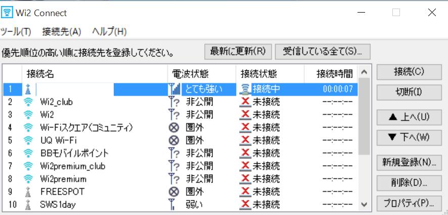 BIC SIM5