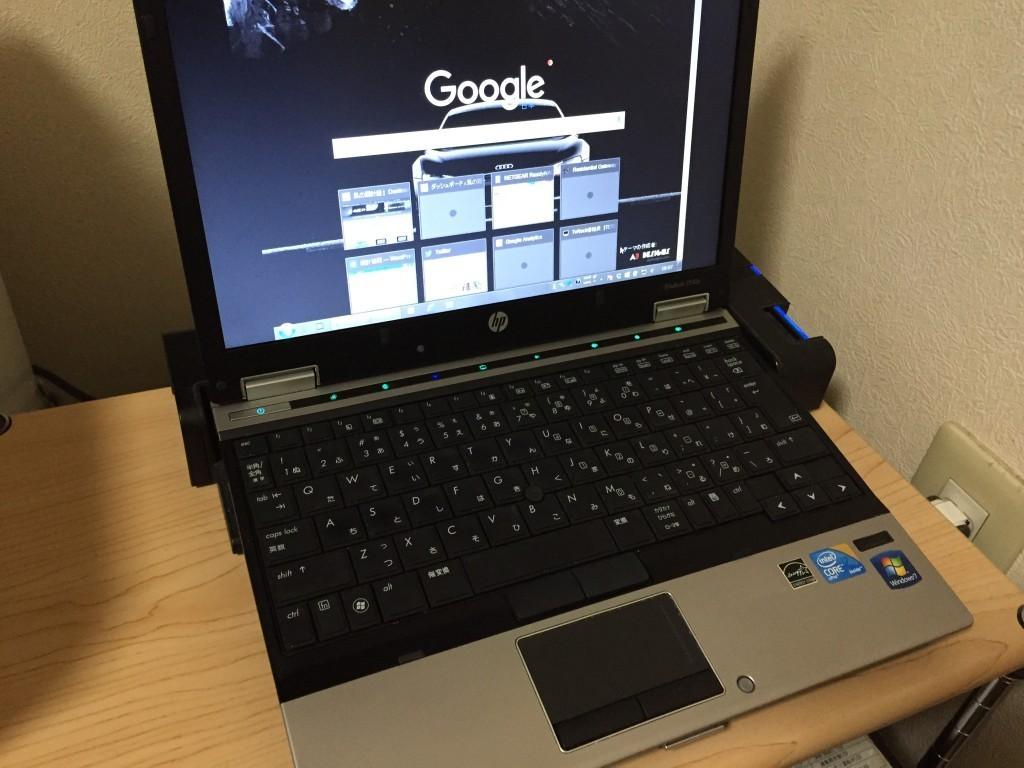 HPのノートパソコン