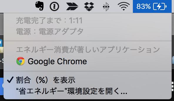 USB-PD充電時