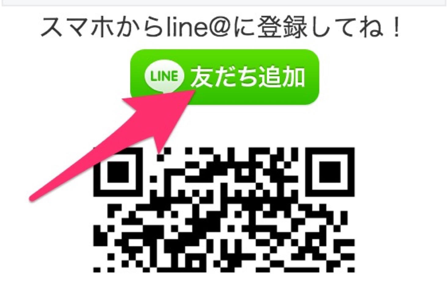 line_at05