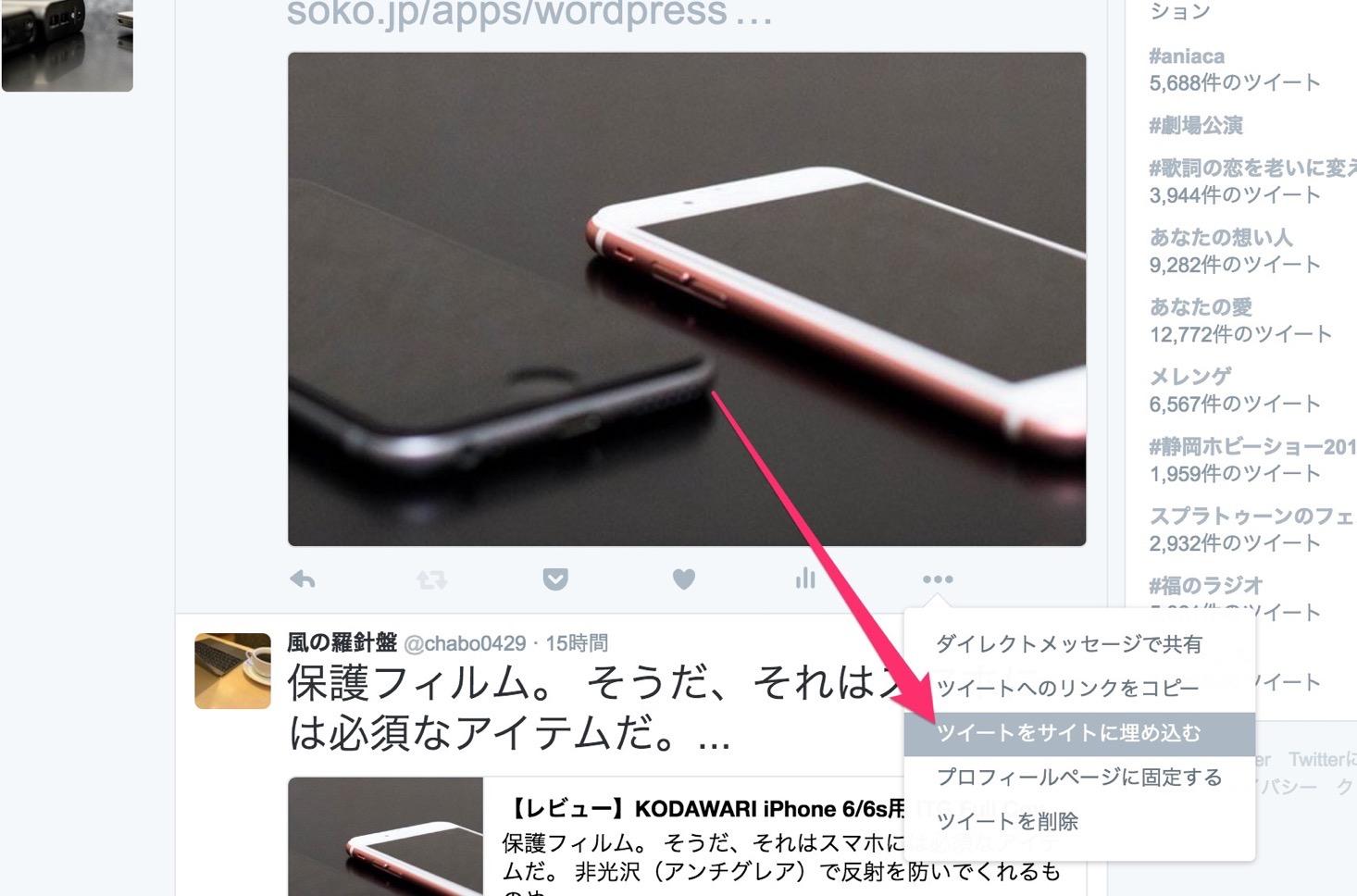 Twitter_center02